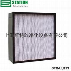 FilterStation高效过滤器