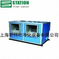 FilterStation净化设备