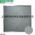 FilterStation平板式初效过滤器