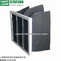 FilterStation初效袋式活性炭过滤器