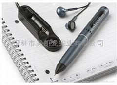 博思智能筆,1GB 和 2GB