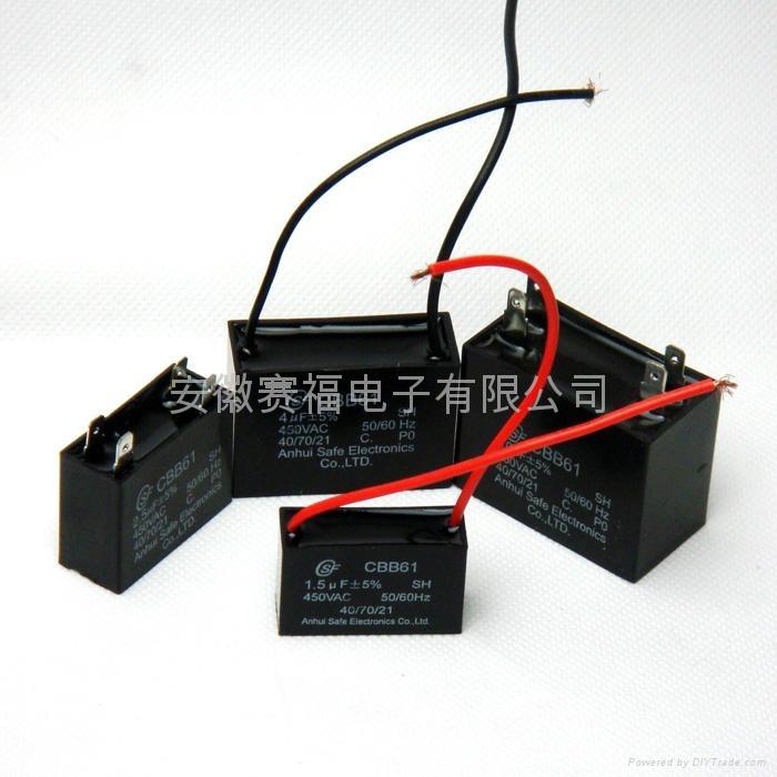 cbb61风扇电机电容器