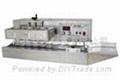 SR-1500A风冷型台式电磁感应铝箔封口机 2