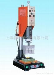 標準型超聲波焊接機