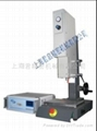 標準型超聲波焊接機 2