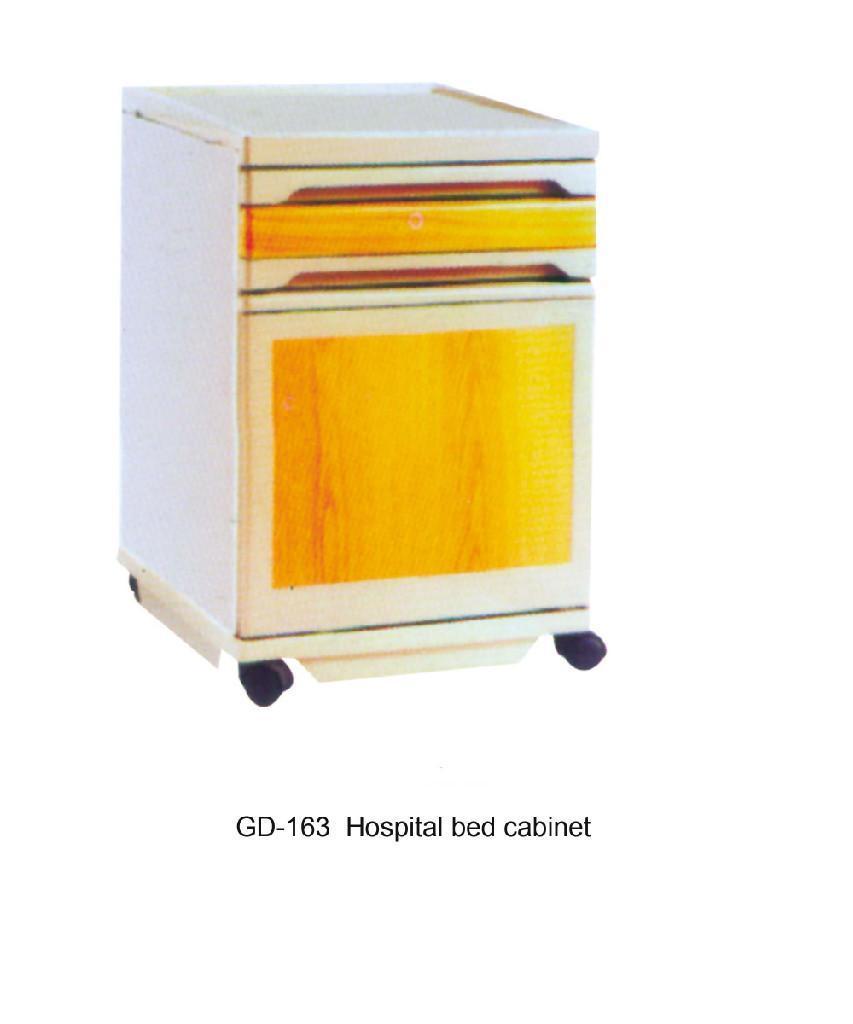 Hospital bed cabinet gangdao china manufacturer for Cabinet manufacturers