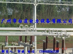 Tube bus, fittings - White Lotus electricity production and sales of