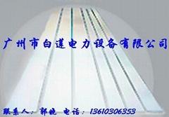 铝排、铜排-白莲电力生产销售