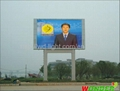 advertisement led display screen