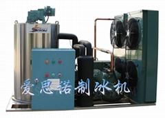 水產加工製冰機