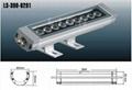 大功率LED洗牆燈 1