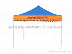 供應福州廣告帳篷