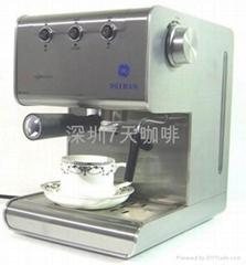 意式半自動咖啡機