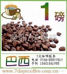 巴西咖啡豆/深圳咖啡豆/廣州咖啡豆/烘焙咖啡機