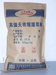 機電設備安裝灌漿料