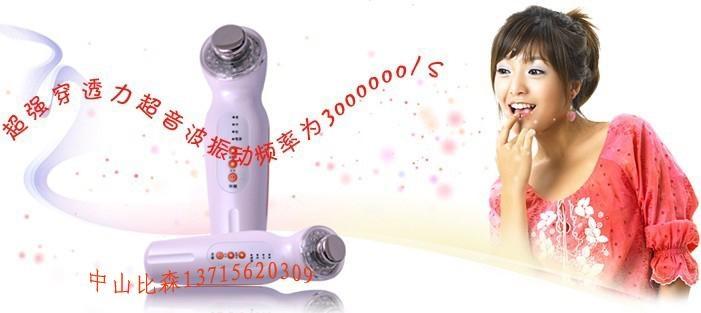 超聲波美容儀 1