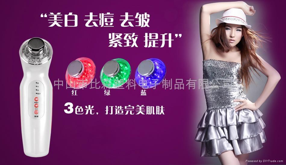彩光超音波美容儀 4
