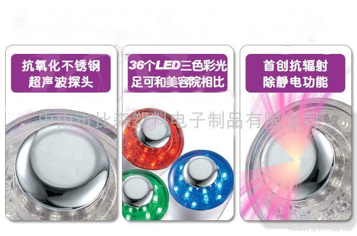 彩光超音波美容儀 5