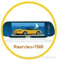 7 inch car rear view mirror  1