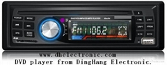 One din DVD player DH-758