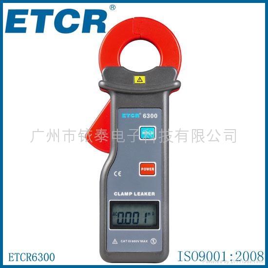ETCR6300超高精度钳形漏电流表 1