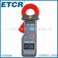ETCR6300超高精度钳形漏