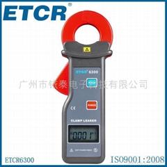 ETCR6300超高精度鉗形漏電流表