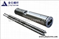 parallel screw barrel