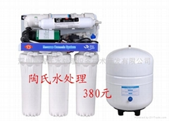 50G手动冲洗纯水机