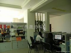 聊城市東昌府區易晟元電暖材料銷售中心