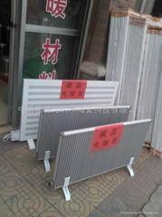 碳晶電暖器