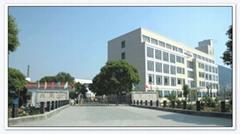 Zhejiang NingFang Magnetic Material Co., Ltd.