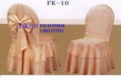 北京定做酒店椅套台布窗帘沙發套電動窗帘