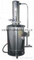 实验室蒸馏水机 1