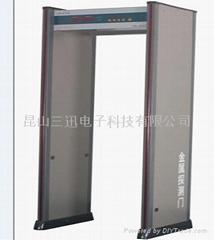 江苏安检门金属探测器