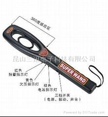 三迅金属探测器高灵敏度手持式金属探测器GP-008