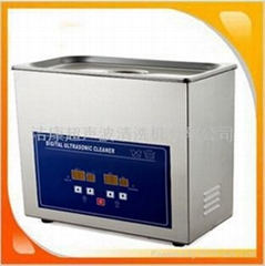 Jeken ultrasonic cleaner