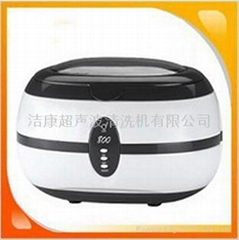 gold and silver jewellery ultrasonic cleaner