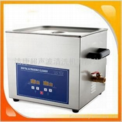 auto sparts ultrasonic cleaner