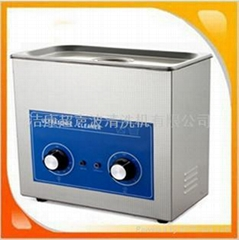 hardware fitting ultrasonic cleaner