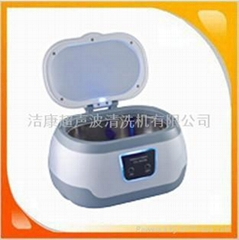 jewellry ultrasonic cleaner