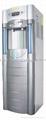 冰热柜式直饮水机 EHM-01