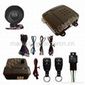 Basic Model Car Alarm System 5