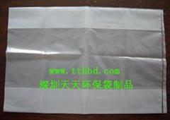 深圳PVC软胶袋