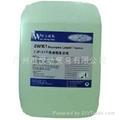 威氏ZW101干泡地毯清潔劑