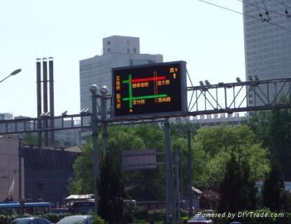 交通誘導LED顯示屏 2