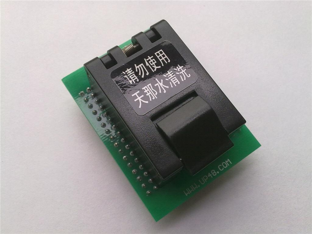 Socket Adapter 1