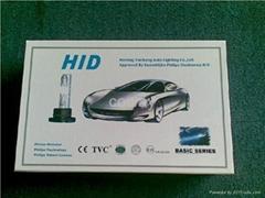 Philips HID