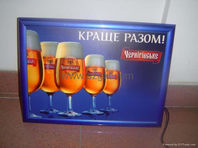 EL 可口可乐广告 2