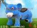 儿童电动玩具 4
